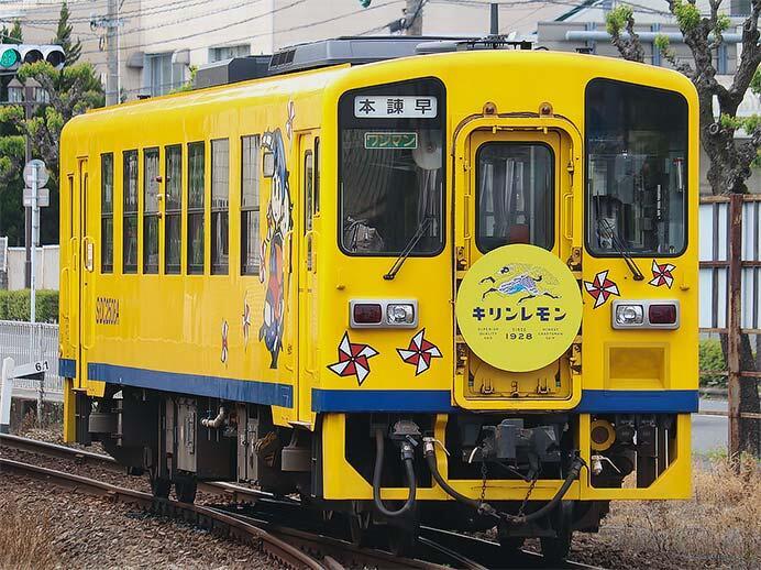 島原鉄道で「キリンレモン」号の運転開始