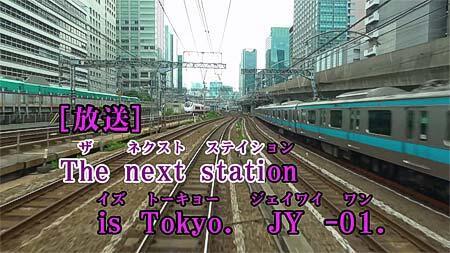 「鉄道カラオケ」第10弾,JR東日本「山手線」編配信開始