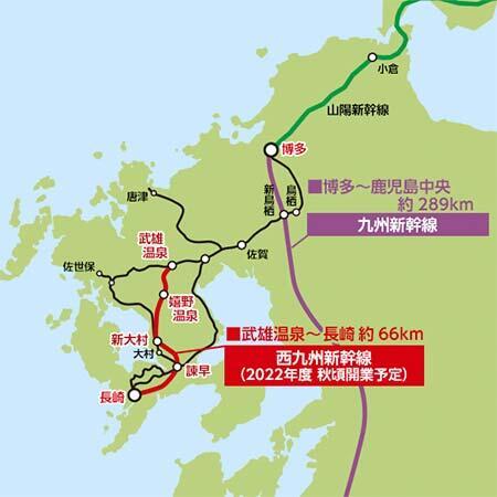 JR九州,九州新幹線(武雄温泉—長崎間)の路線名称を「西九州新幹線」に決定