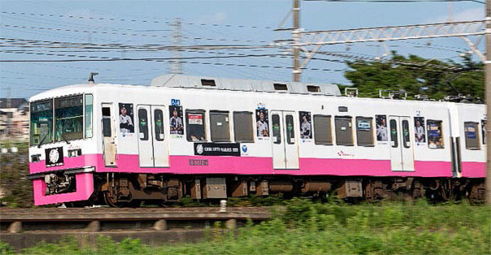 新京成,「2021年マリーンズ号」を5月3日から運転