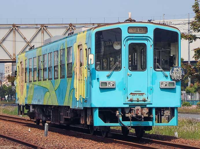 水島臨海鉄道で「みずしま夜景列車」運転