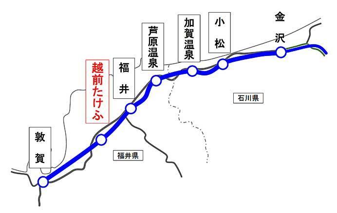 JR西日本,北陸新幹線 金沢—敦賀間の駅名を決定
