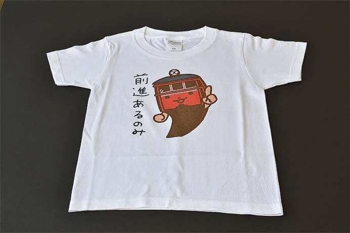 一畑電車,「ばたでんくんTシャツ」発売