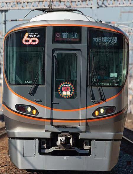 JR西日本,323系に大阪環状線60周年ロゴマークなどを掲出