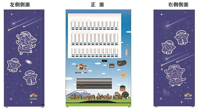 IGRいわて銀河鉄道,滝沢駅に「滝沢市×IGRコラボラッピング 自動販売機」を設置