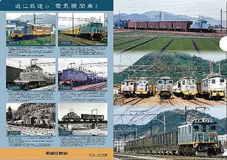 近江鉄道,ガチャコンまつり2021 in 東近江市で「鉄道むすめマグカップ」などの新グッズ発売