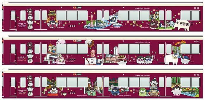 阪急,装飾列車「コウペンちゃん号」を7月14日から運転開始