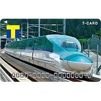 「Tカード(北海道新幹線デザイン)」発行