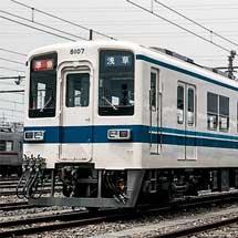 2020年秋,東武東上線 東武竹沢—男衾間に新駅開業へ
