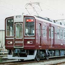 1月19日〜4月16日阪急「8000系車両誕生30周年記念列車」運転