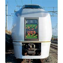 4月1日〜7月5日鉄道博物館で企画展「全線運転再開記念 常磐線展」開催