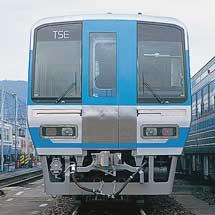 6月1日出発JR四国,『さよならTSE』カウントダウン乗車ツアー 第一弾「カウント3 お別れTSE!南予・予土線への旅」参加者募集