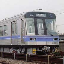 名古屋市交,名港線名古屋港駅で5月25日から可動式ホーム柵の稼働開始