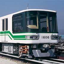 ようこそAGTへ 新交通システムのすべて関西・中国のAGT車両編