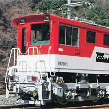 大井川鐵道井川線,4月14日から5月8日まで全線運休