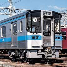 JR四国,新居浜駅の列車接近メロディが「ちょおうさじゃ」に