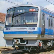トミーテック,伊豆箱根鉄道7000系標準色を「鉄道コレクション」で製品化