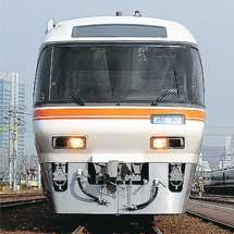 JR東海,特急列車などの車内改札方法を変更