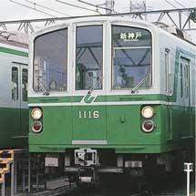 1月19日「神戸市営地下鉄部品 即売会」をイオンモール神戸南で開催