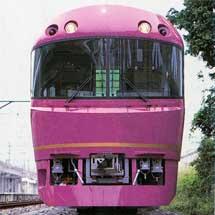 9月21日・23日出発「お座敷列車・宴で行く 都会の貨物線の旅(関西発)」ツアー参加者募集