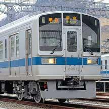 小田急電鉄,深夜の一部列車の運転を1月20日から取りやめへ