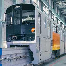 多摩都市モノレール,車内案内表示器にピクトグラムを活用した運行情報の表示を開始