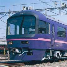 9月21日催行『首都圏ぐるっとお座敷列車「華」の旅』ツアー参加者募集
