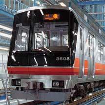10月13日京都市交通局「第22回 地下鉄醍醐車庫見学会」開催
