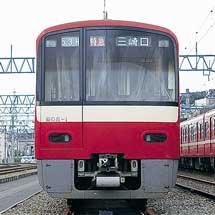 京急×都営×京成,相互直通50周年「記念乗車券」発売