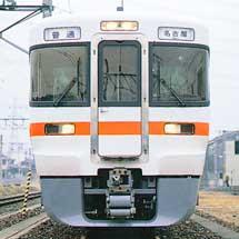 JR東海,在来線の駅・車内における英語放送を拡大