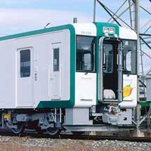 10月20日古川駅で「鉄道の日記念イベント&はたらくくるま大集合2019」を開催