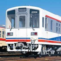 8月5日関東鉄道「夏休み特別企画!親子で体験運転」開催