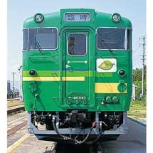 """JR北海道,7月から9月に""""風っこ そうや""""号を運転"""