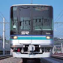 埼玉高速鉄道,8両編成列車運転に向けた工事を開始