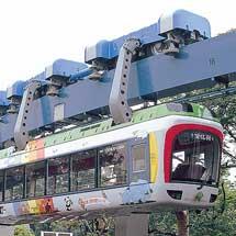 東京都交通局,上野動物園モノレールを11月1日から運転休止に