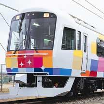 8月25日新津鉄道資料館で特別展記念講演会「新潟支社の乗って楽しい列車の紹介」開催