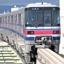 大阪モノレール,門真市—瓜生堂(仮称)間の軌道運輸事業の特許を申請
