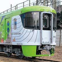 土佐くろしお鉄道「第9回 ごめん・なはり線 フォトコンテスト」作品募集