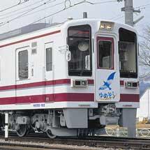 北越急行・えちごトキめき鉄道,3月14日にダイヤ改正を実施