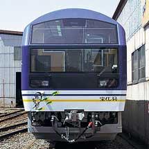 """野岩鉄道,""""湯めぐり号""""(お座トロ展望列車)運転"""