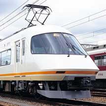 近鉄,3月8日をもって名阪特急での車内販売サービスを終了〜「しまかぜ」「青の交響曲」「伊勢志摩ライナー」(一部)では販売を継続〜