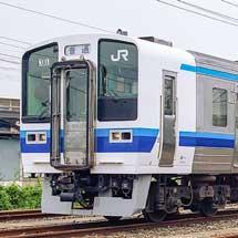 JR西日本,2021年春から伯備線のICOCAエリアを拡大