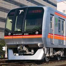 東葉高速鉄道,3月13日にダイヤ改正を実施