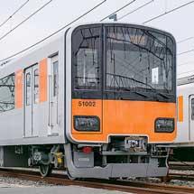 東武鉄道「東上線1日フリー乗車券」を発売