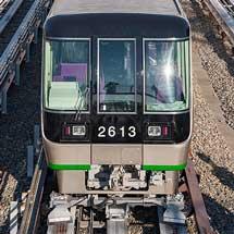 神戸新交通,運賃変更を申請