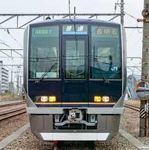 JR西日本,京阪神地区で大晦日から元日にかけて終夜運転を実施
