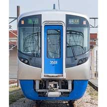 10月20日筑紫車両基地で「にしてつ電車まつり」開催