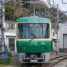 江ノ電,大晦日から元日にかけて終夜運転を実施