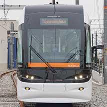 6月8日富山ライトレール「路面電車の日記念 ポートラム運転体験会」開催