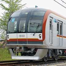 東京メトロ,有楽町線・副都心線・南北線・半蔵門線・日比谷線で3月16日にダイヤ改正
